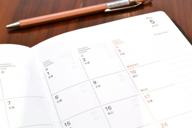 ゴールデンウィークの月の手帳カレンダー