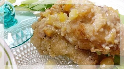 塩レモンフライドウィングチキン