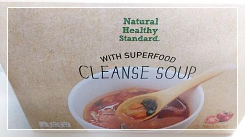 野菜スープ箱アップ