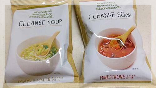 野菜スープパッケージ