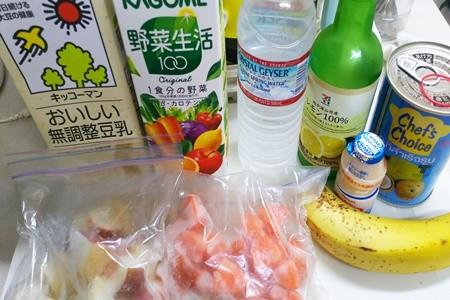 腸活ジュース材料