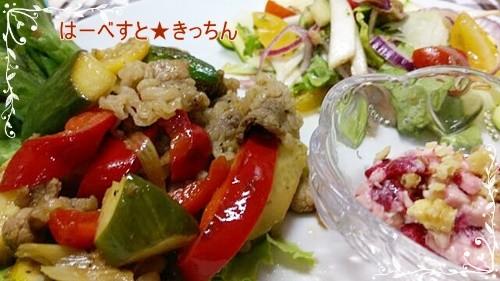 牛肉レモン炒めプレートアップ