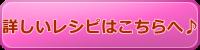糖質制限☆おからのレアチーズタルト